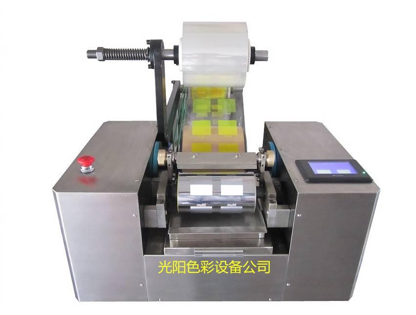 Gravure printing ink test
