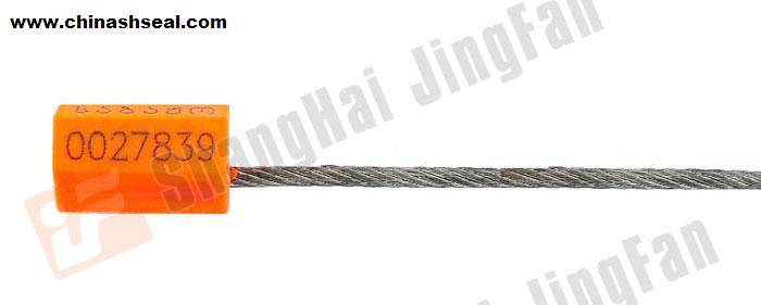 ADJUSTABLE CABLE HIGH SECURITY SEAL JF015