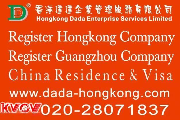 Hong Kong company Bank account