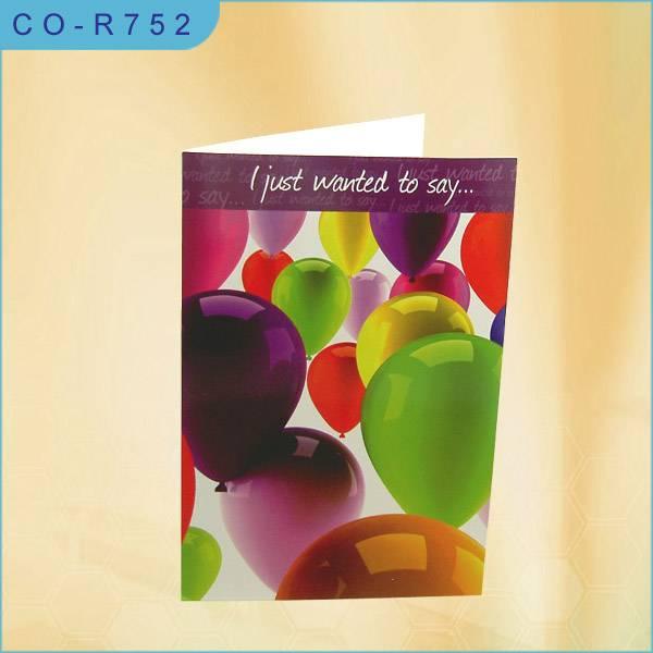 sell Christmas music greeting card