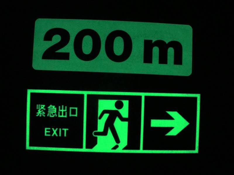 Supply luminous signage/glow in the dark sign