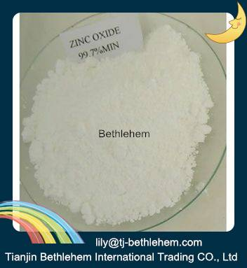 Zinc Oxide 99.7% purity apply for