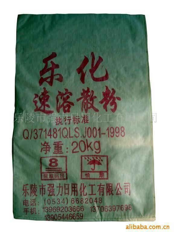 quanlity washing powder selling