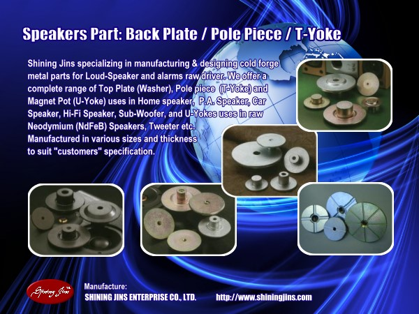 Cold Forged and Turned Speakers part: Top Plate & Back Plate