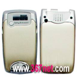 Sony Ericsson Z600 Original Housing