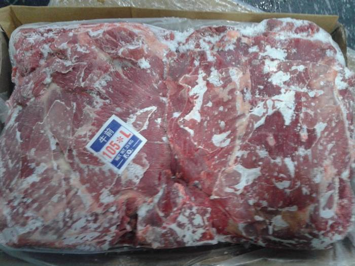 Frozen Halal buffalo meat (compensated,Hindquarter Meat,Fore quarter) 98 vl