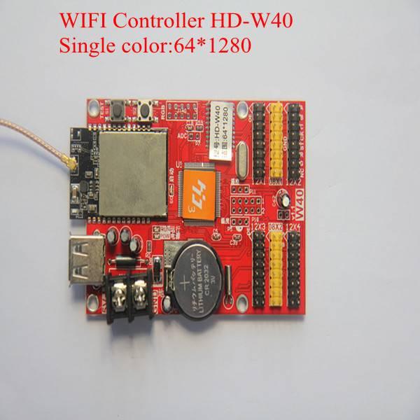 p10 led module wifi wireless led controller HD-W40