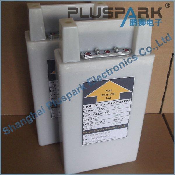 High Voltage Capacitor 50KV 0.2uF 200nF