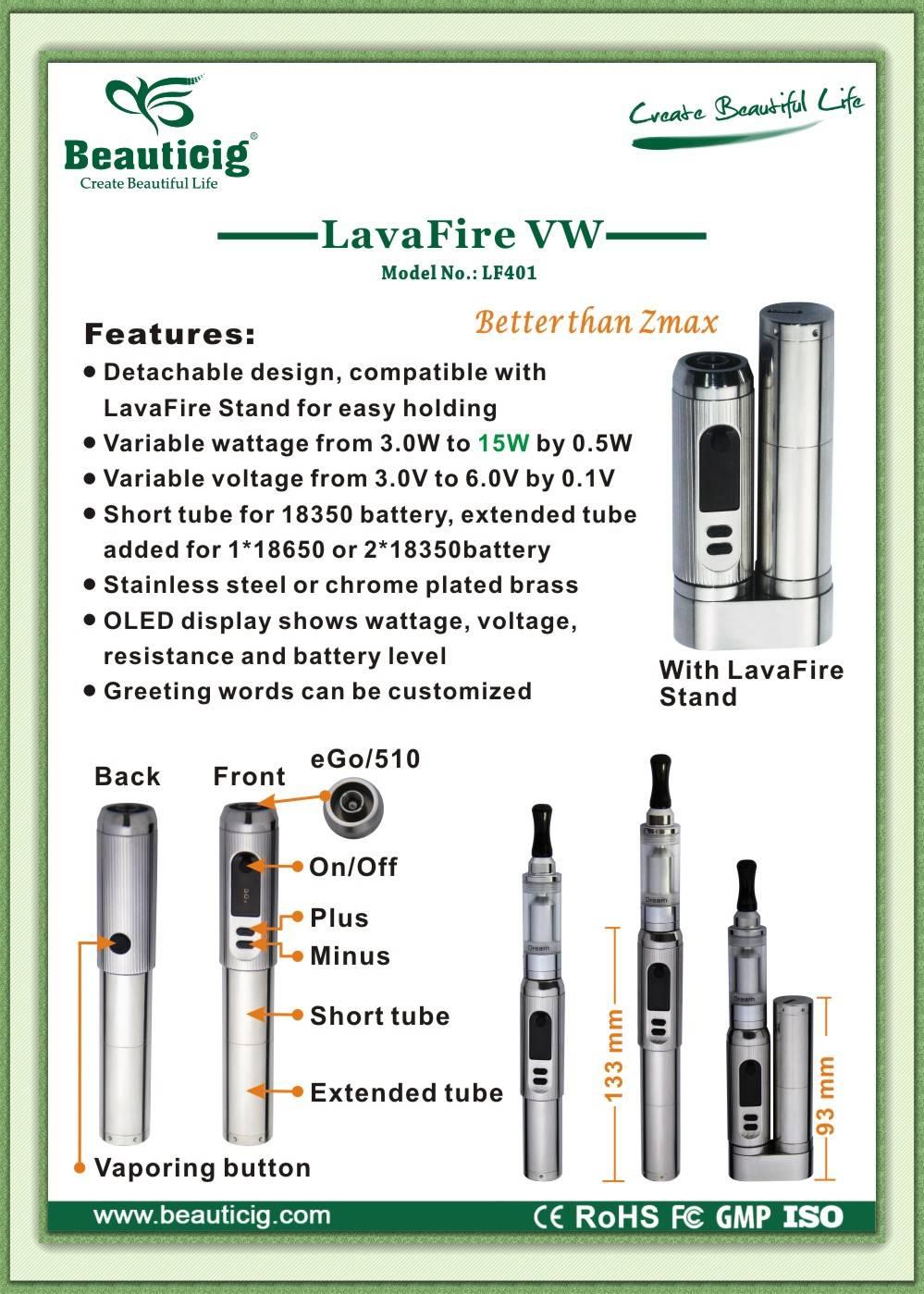 Lavafire VW