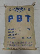 glass fiber reinforced PBT compounds