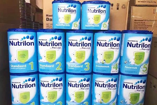 NUTRILON Baby milk,Nutricia milk