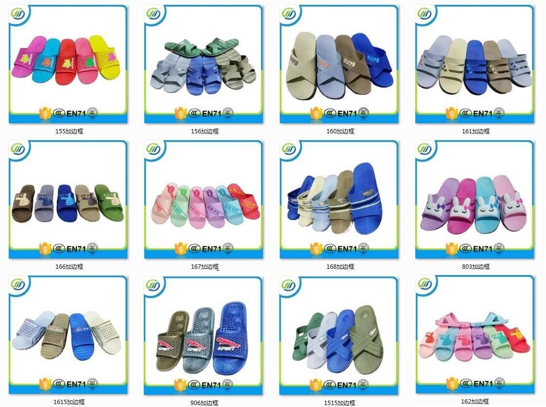 Export air blowing pvc slipper
