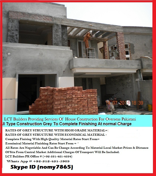 HOUSE CONSTRUCTION WITH LOOK AFTER SERVICE FOR OVERSEAS PAKISTAN