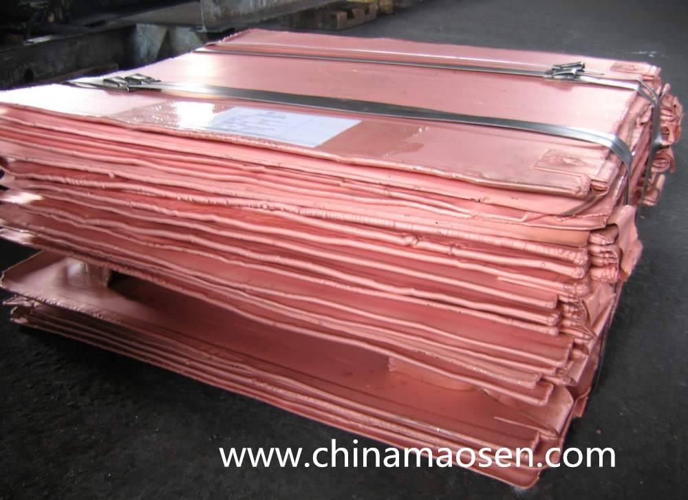 Copper Cathodes cu. 99.7%