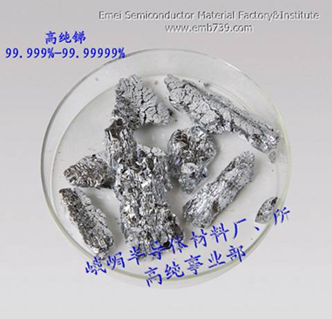 High purity Antimony(Sb) 5N-7N