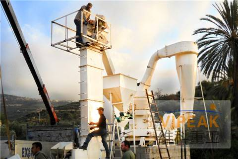 concrete grinding mill,stone grinder machine,micronizing mill