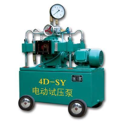 electric hydraulic test pump (Model 4D-SY)