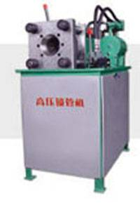 Model DSG-75 high pressure locking tube machine
