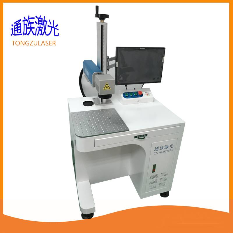 fiber laser marking machine TZ-G20L