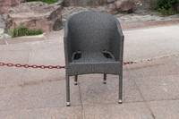 Outdoor Wicker Chair WC-002