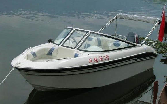 supply 4.91m Speed Boat