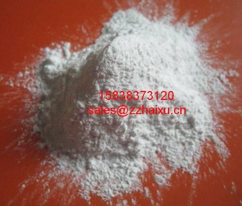 Al oxide white F800