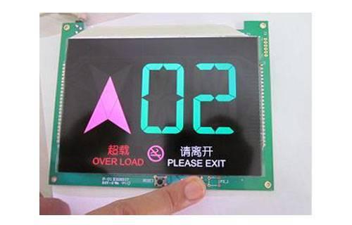 Custom Colcr LCD Module WHPC-016