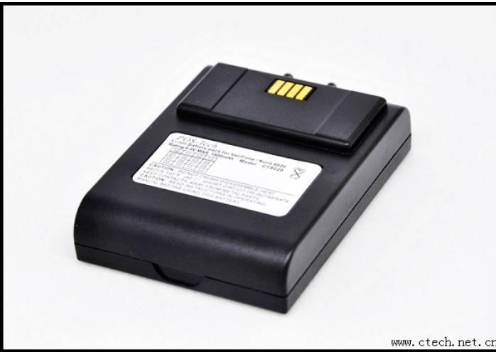 Verifone Nurit 8010/8000 battery