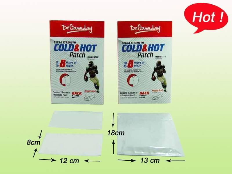 Shoulder pain relief patch(7590mm, 4 pcs/pack)