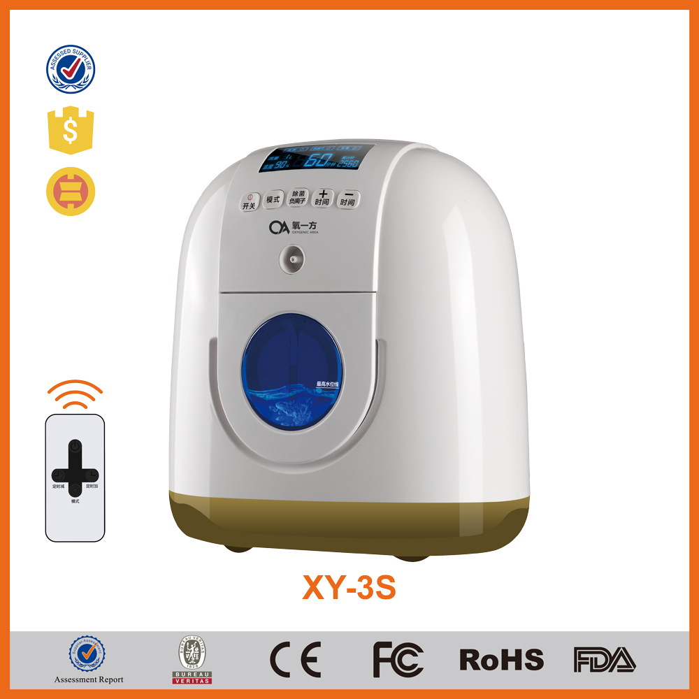 home use portable oxygen concentrator with atomizing