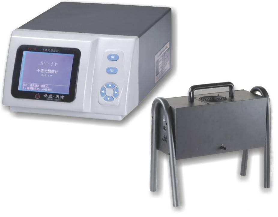 SV-5Y smoke meter