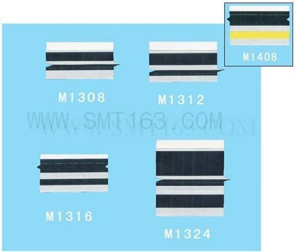Special Splice Tape for Panasonic