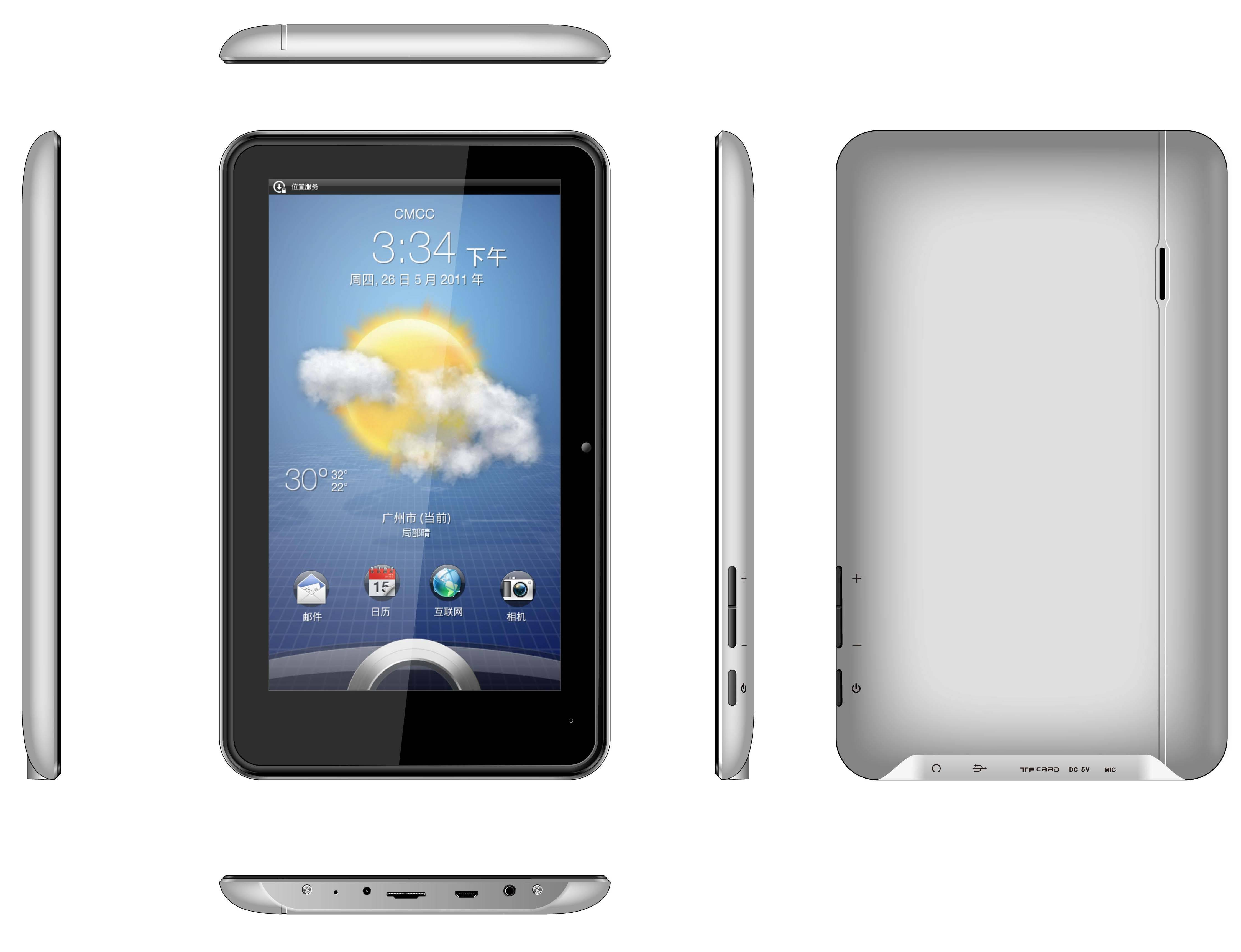 7 inch Tablet PC M7G2