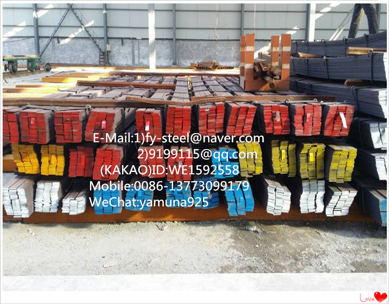 Spring flat bar steel sup9 sup9a sup10 flat bar or 5155 5160