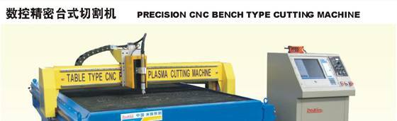 TGS CNC BENCH TYPE PLASMA CUTTING MACHINE
