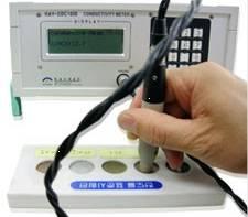 Conductivity Meter (EDC1000)