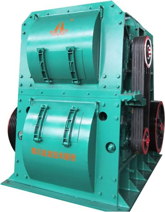 HLPMH Series Four Roll Crusher