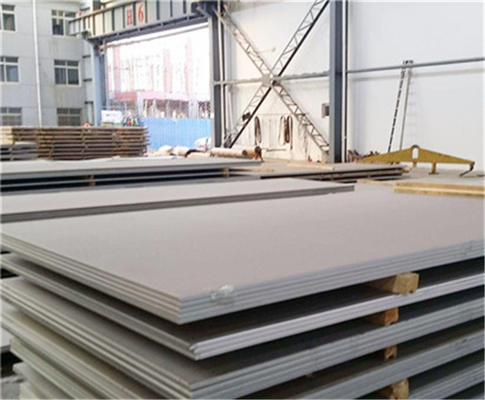 2507 Stainless Steel Plate