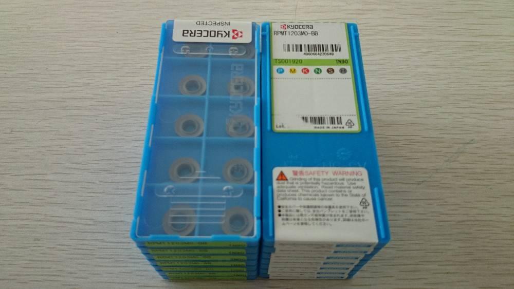 KYOCERA TIP RPMT1203MO-BB TN90