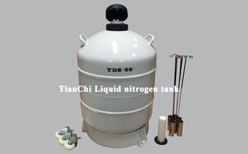 TIANCHI liquid nitrogen storage tank 50L in Kyrgyzstan