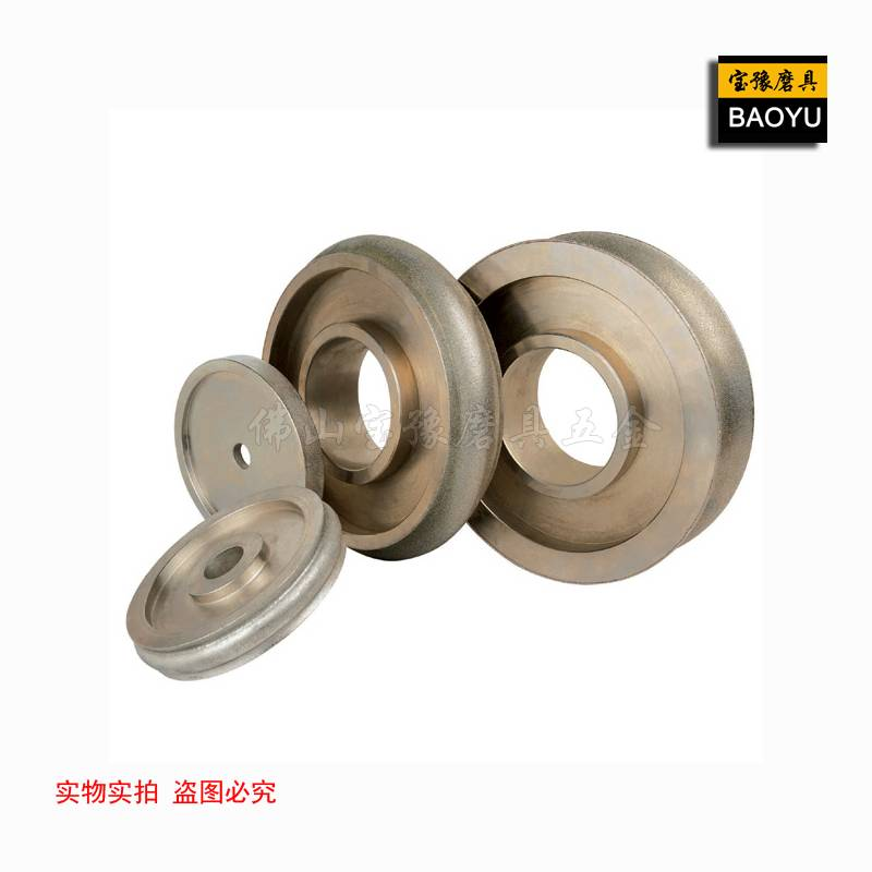 Magnetic tile factory direct grinding wheel, electroplated magnetic tile wheel, specializing in the