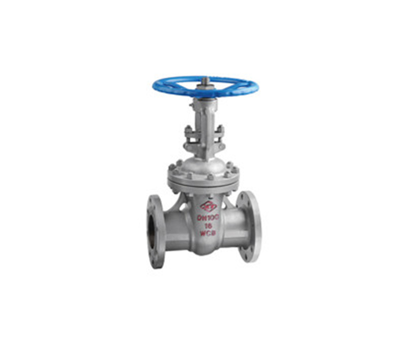 DIN FLANGE CAST STEEL GATE VALVE