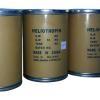 Heliotropin 99.50%MIN