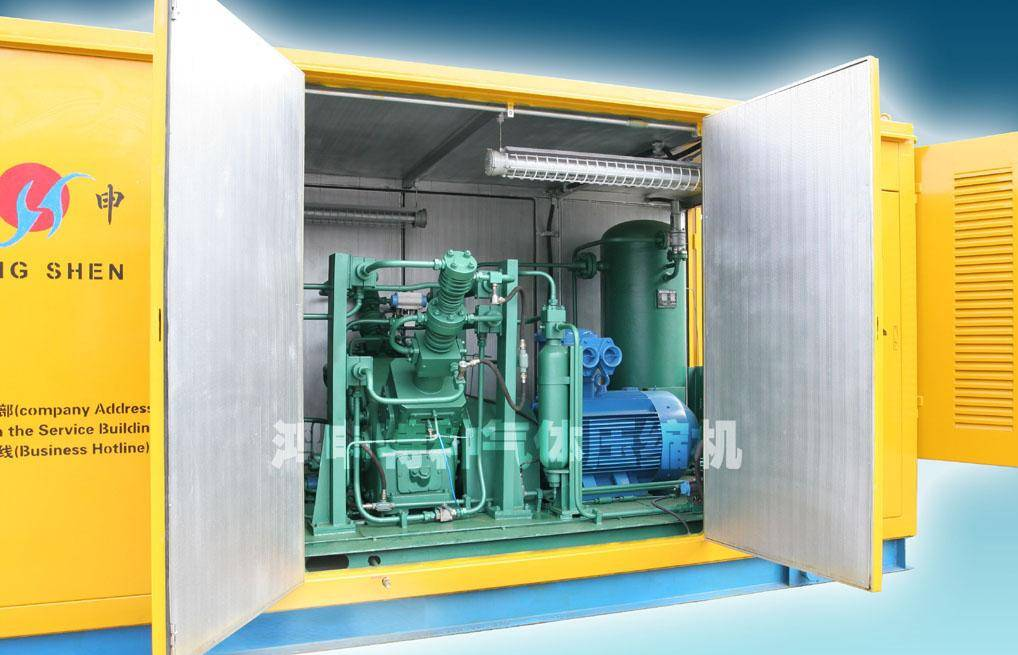 Natural Gas Sub-station Compressor