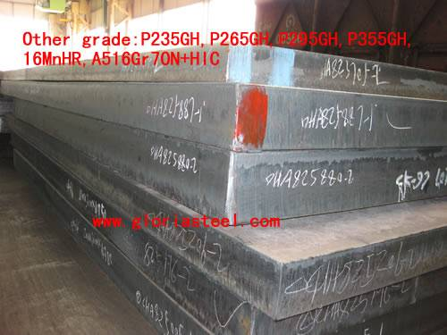 P355NL2 non-alloy special steels, normalized