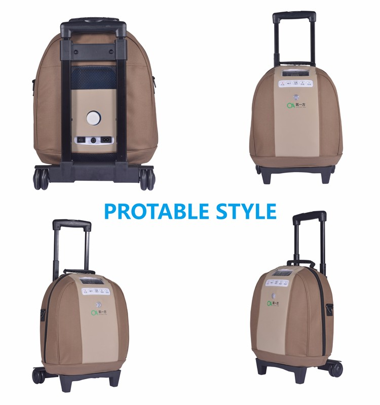 NEW 2017 portable oxygen concentrator with battery and trolley bag