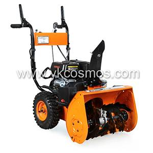 6.5HP Powerful Snow Blower With Gasoline Engine