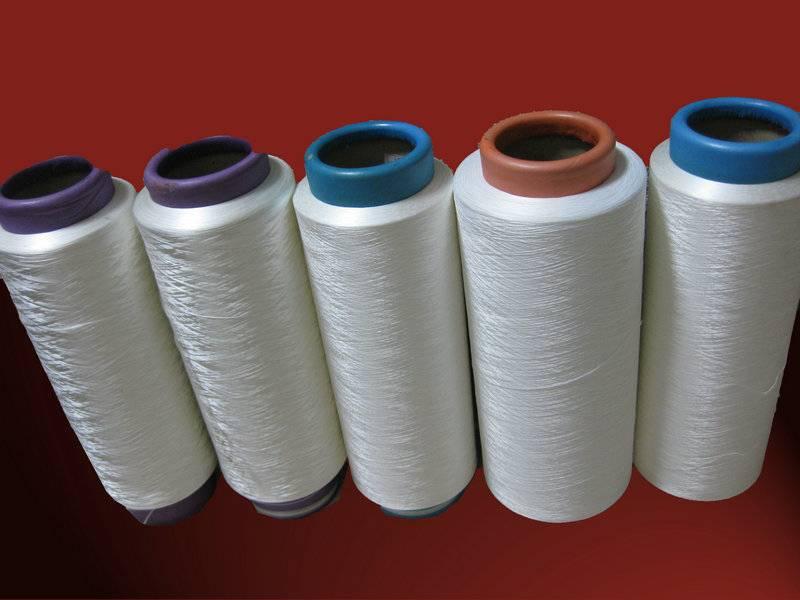 easy dyeing cationic yarn