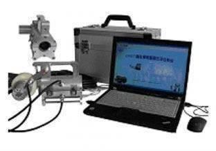 Ultraosnic rope detector HRD-100