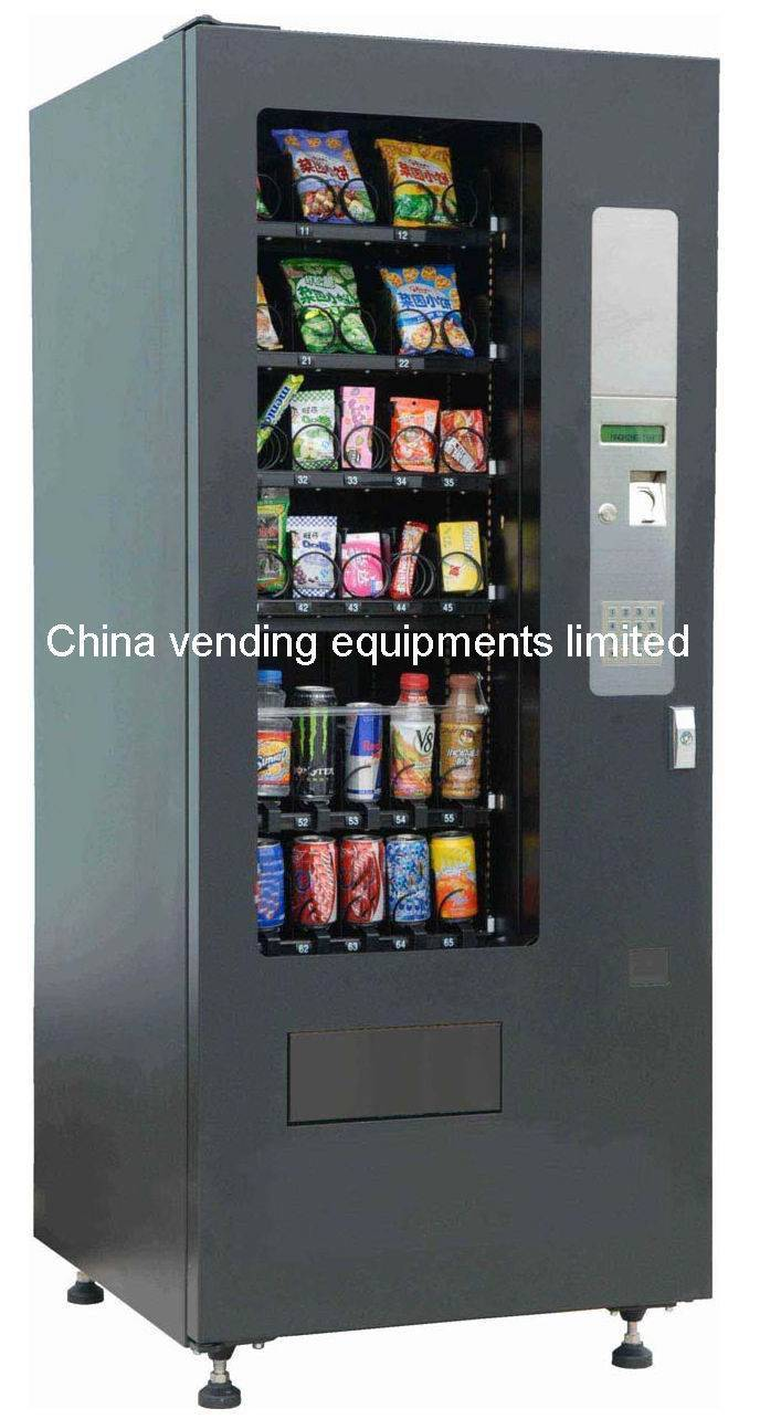 Refrigerating Snack and Soda Vending Machine (KDS-005)